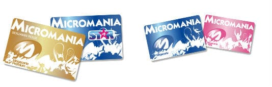 Carte de fidélité Micromania